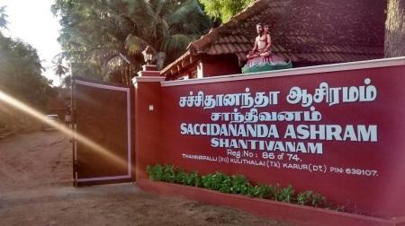 சச்சிதானந்த ஆசிரமம் - நுழைவு