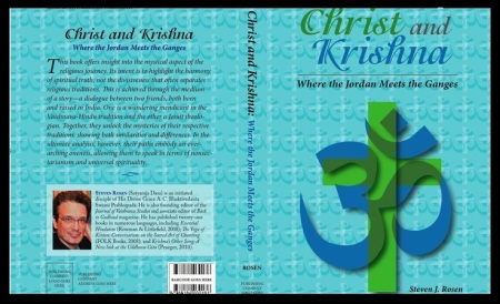 Christ and Krishna - Rosen, 2011
