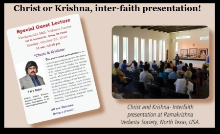 TKV rajan - Christ or Krishna, inter-faith presentation!