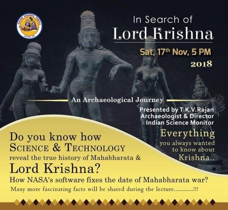 TKV rajan - Krishna in Radha-krishna temple Dellas 2018